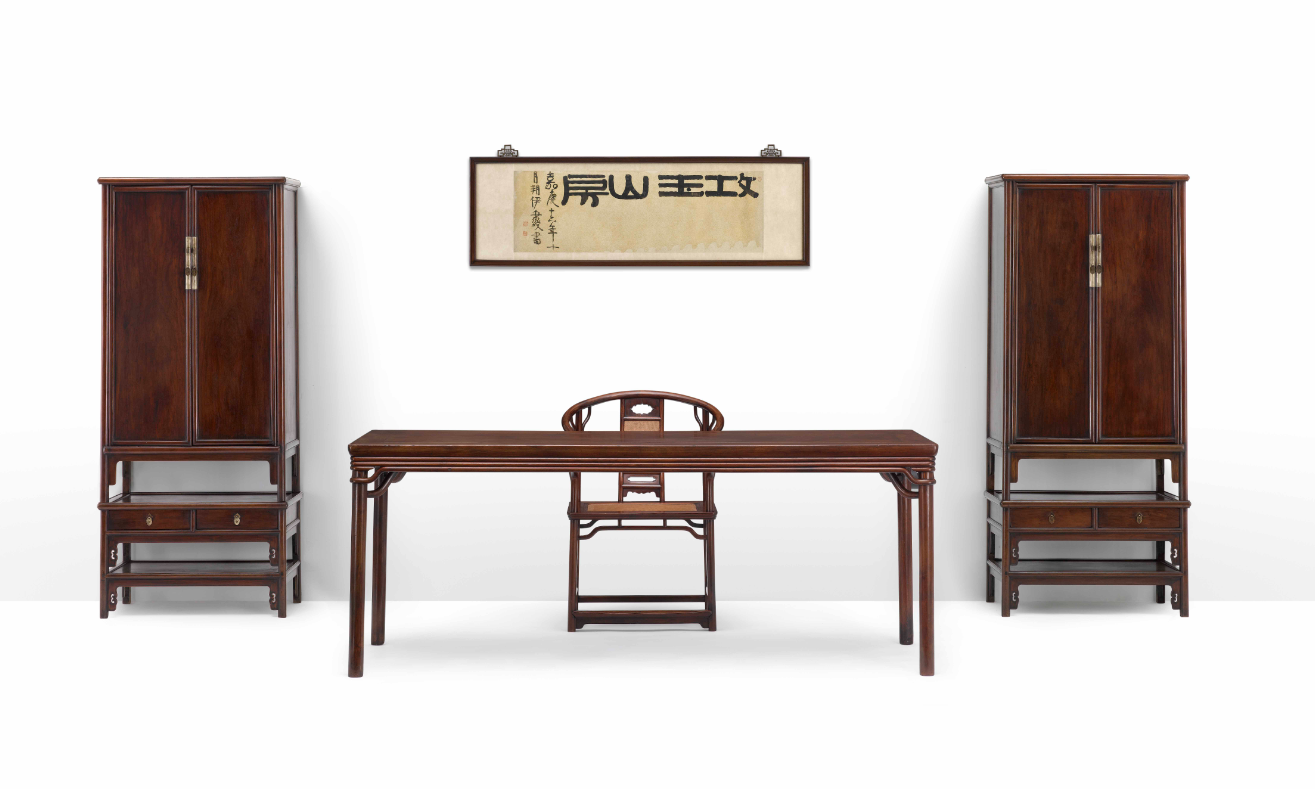 A peek into chinese minimalism the rosenrot for the for Furniture 0 finance