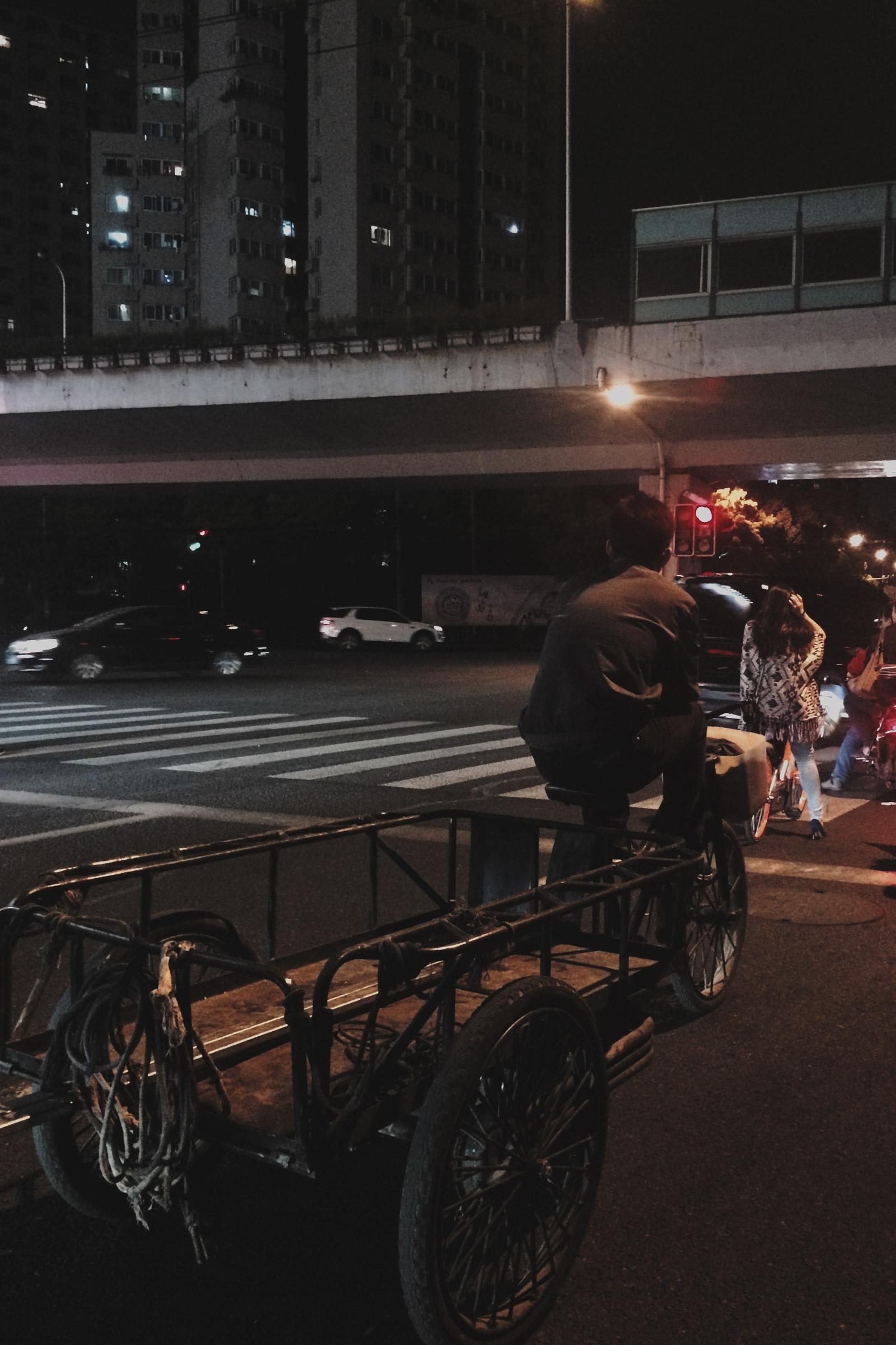 qibao-cart