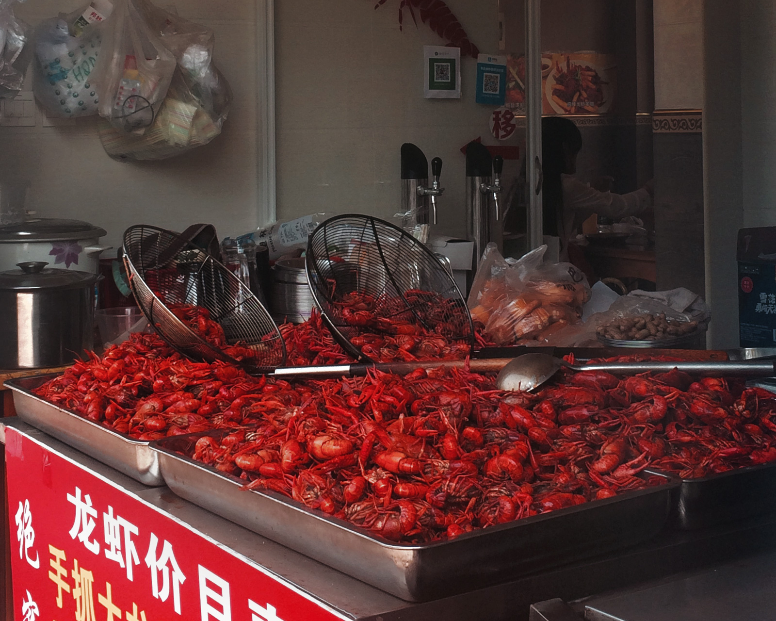 qibao-crayfish