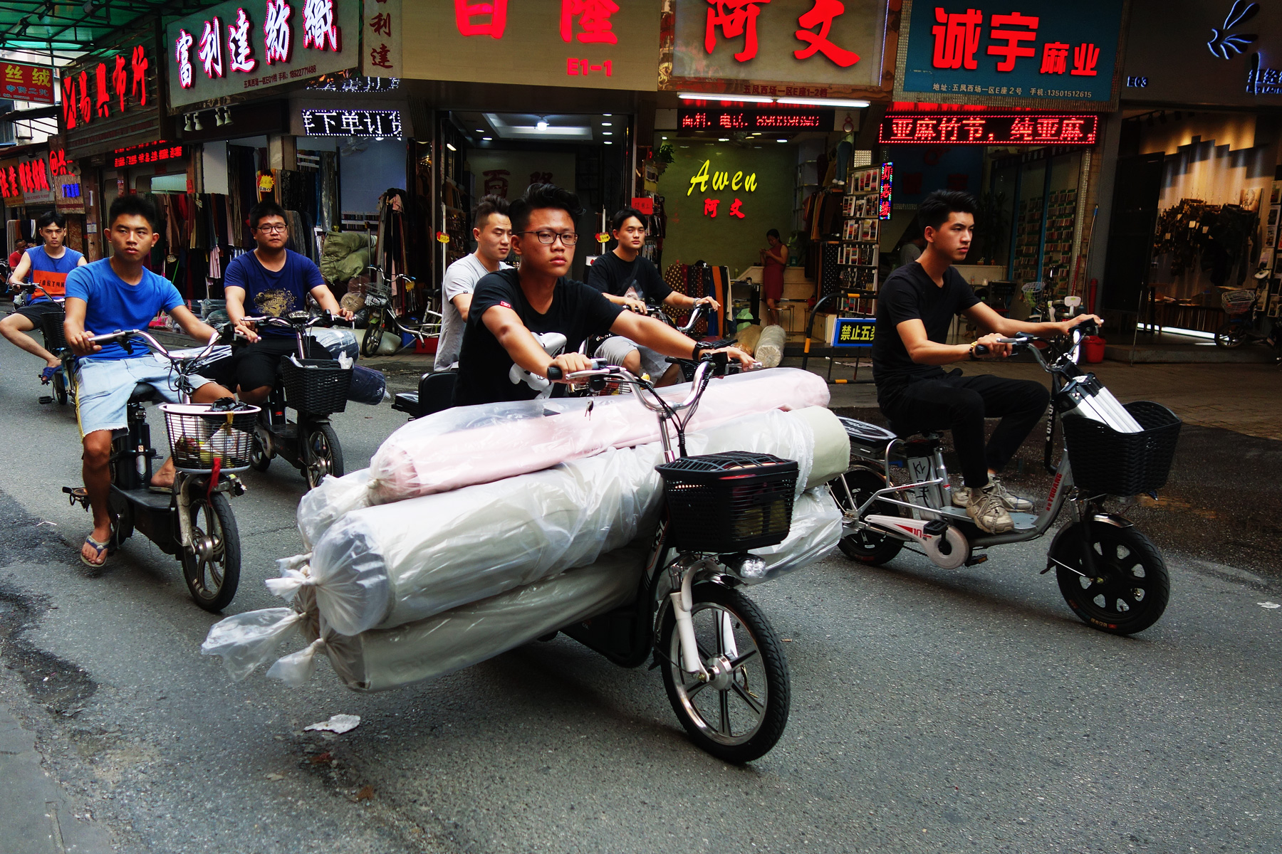 Guangzhou-2