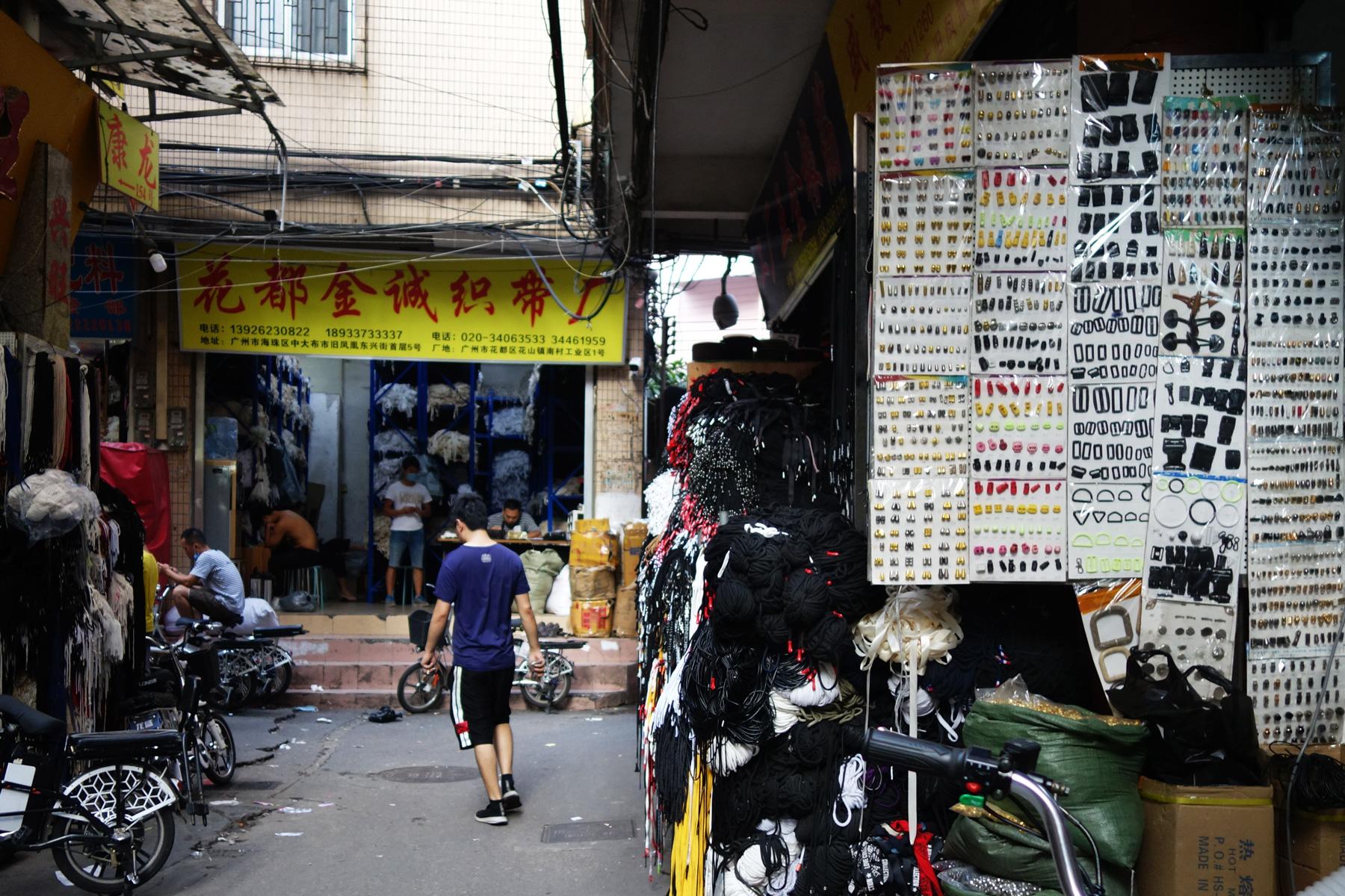 Guangzhou-9